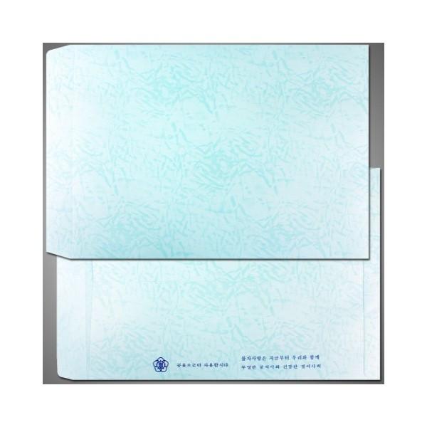 특대봉투(하늘색) 120g