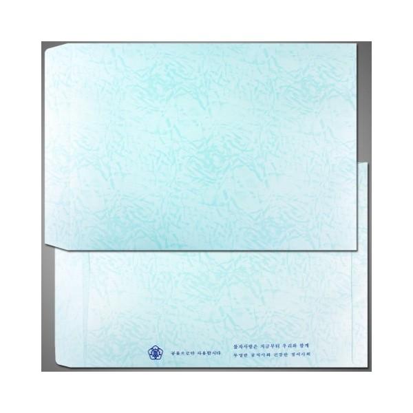 특대봉투(하늘색) 200g