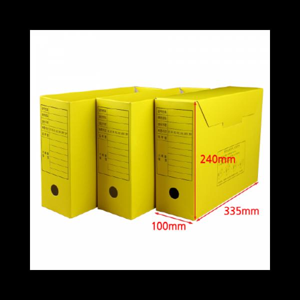 문서보존상자 노랑