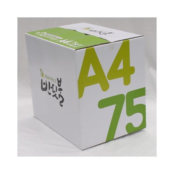 복사용지 A4 75g