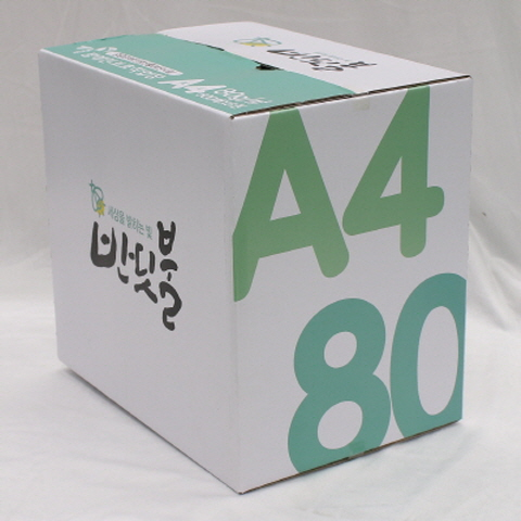 복사용지 A4 80g
