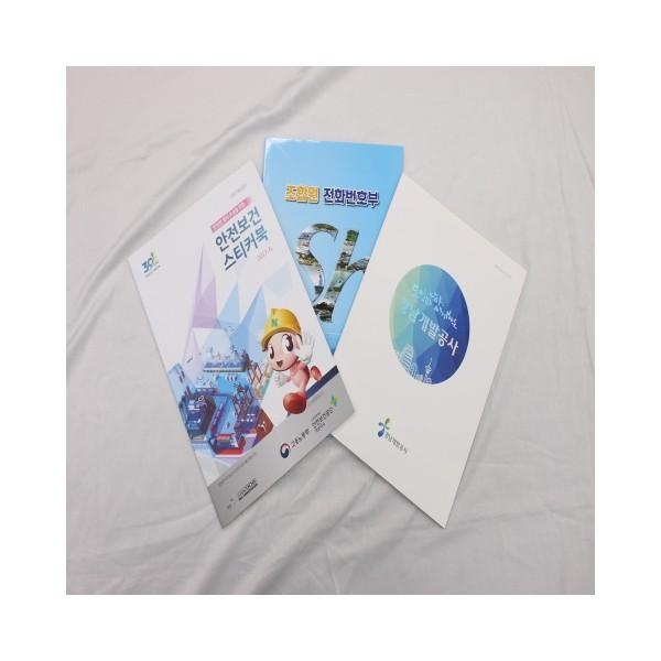 책자 제본/인쇄