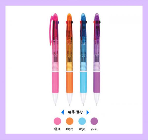 [홍보물/기념품]국산니들3색펜