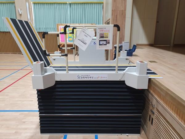 무대용 휠체어 리프트(납품사진)
