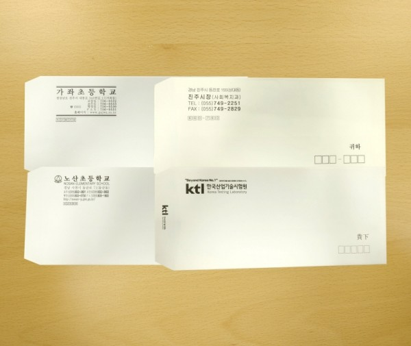 일반봉투 2호 인쇄(1도)