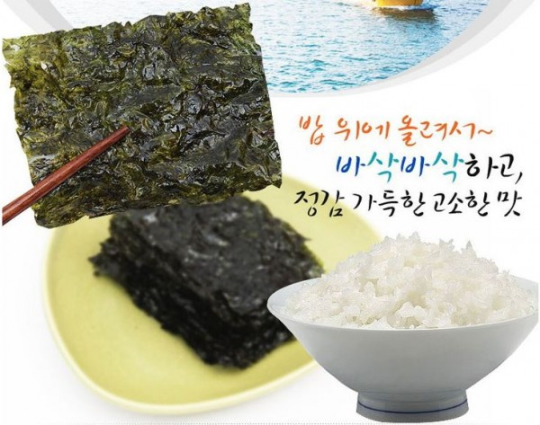 김 선물세트 (해미금김)